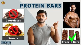 Protein Bar || Fitness Tips Reviews in Telugu - Venkat Fitness
