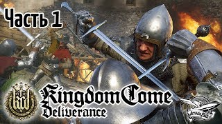 Стрим - Kingdom Come: Deliverance - Часть 1