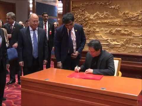 Prime minister Imran Khan China visit Nov 2018.....14