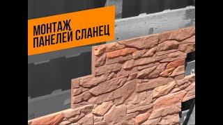 видео Облицовочная плитка для отделки фасадов. Фасадная плитка из камня цена