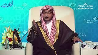 تكرار العودة إلى الذنب بعد التوبة - الشيخ صالح المغامسي