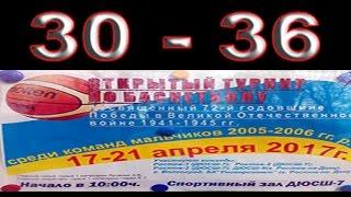 18.04.2017 ДЮСШ 9 - ФОРВАРД