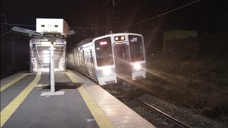 JR東日本211系??編成+211系??編成 普通小淵沢行 笹子駅到着