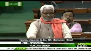 BJP MP Hukmdev Narayan Yadav cracks up Congress in Parliament