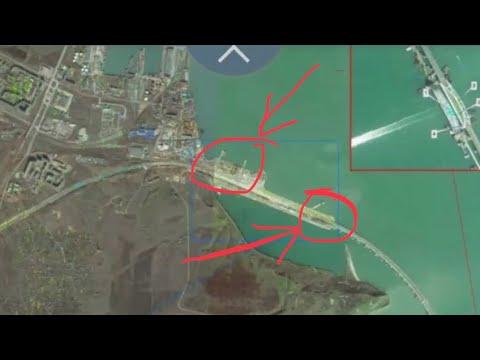 Крымский мост СМЕЩАЕТСЯ Снимки со спутника ОБЛЕДЕНЕНИЕ моста