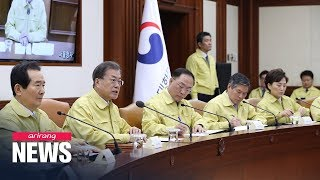 President Moon calls on Korean people to come together to fight coronavirus