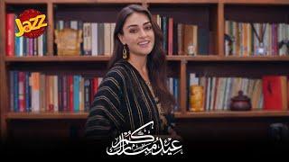 Esra Bilgiç's Eid Message with Jazz!