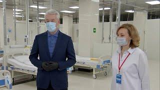 Собянин открыл в Москве два резервных госпиталя для больных COVID-19