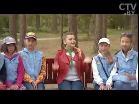 Один день в детском лагере «Зубрёнок»: место, где сбываются мечты
