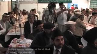 2012-11-07 MTA Journal - Moschee-Eröffnung in Limburg, Grundsteinlegung in Gießen