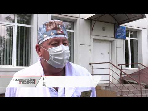 Жахлива смерть породіллі у Кривому Розі: жінка загинула під час втечі з пологового будинку