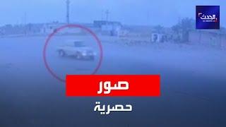 العراق.. صور حصرية للسيارات التي استخدمت في الهجوم على قاعدة عين الأسد