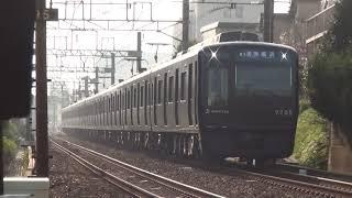 相鉄9705F(YNB) 67運行 各停横浜行 鶴ヶ峰6号踏切にて