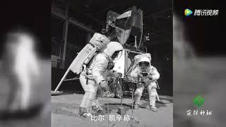 【窥探神秘】美国1969年载人登月纯属骗局!登月宇航员已葬身月球?