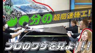ゆきちゃんのR35 オートサロン2021への道第一歩はカーボンルーフ化!?【メカニックTV】