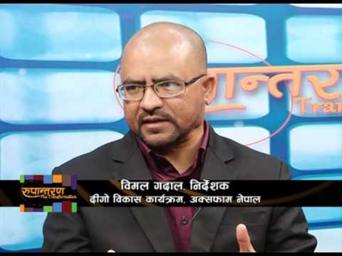 Initiatives  for Resilient  Urban Community in Nepal, Rupantarn  Episode 149