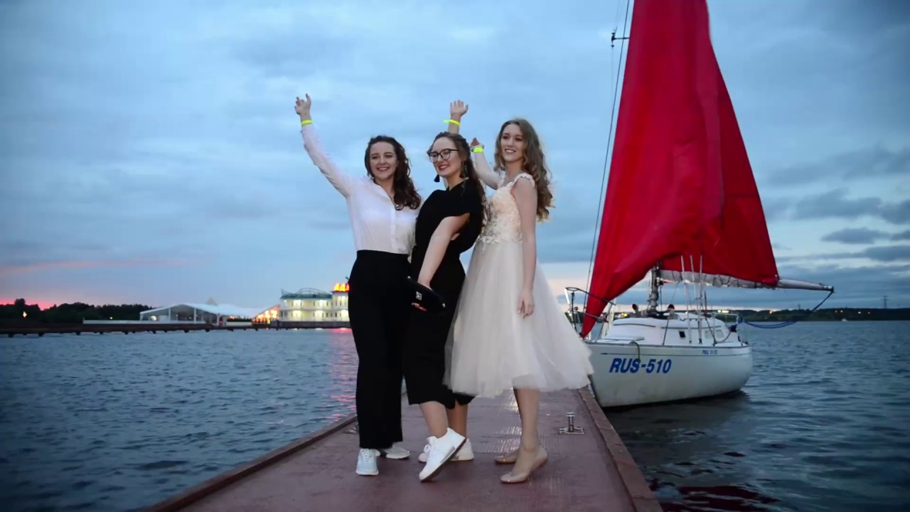 Яхт клуб алые паруса в москве выпускной ночные клубы европы музыка