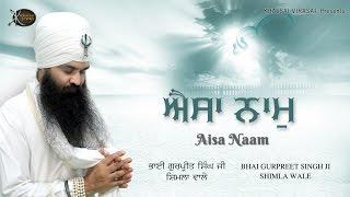 Promo | Aaj Naame | Bhai Gurpreet Singh Ji | Shimla wale | Shabad Gurbani | Kirtan | HD