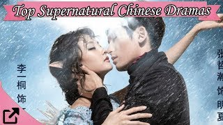 Top 25 Supernatural Chinese Dramas 2017 (All The Time)