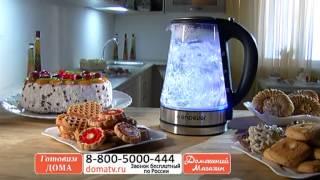 Умный чайник 3в1. Электрочайник стеклянный с подсветкой и терморегулятором. Купить на domatv.ru(, 2013-08-05T12:54:51.000Z)