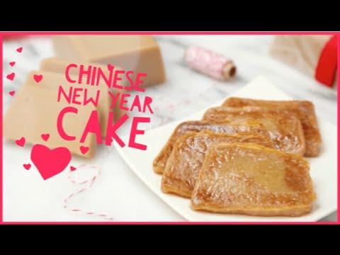 How To Make Chinese New Year Cake |  年糕  (Niángāo)
