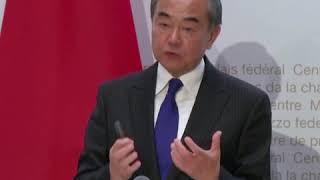 王毅:中国并不想打贸易战,贸易战是美国强加给我们的