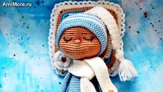 Амигуруми: схема куклы Сплюша Соня. Игрушки вязаные крючком!