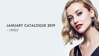 Oriflame India | January Catalogue 2019 - Hindi