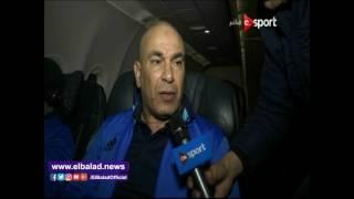 إبراهيم حسن: درسنا الفريق المنافس ولكن لم يحالفنا الحظ .. فيديو