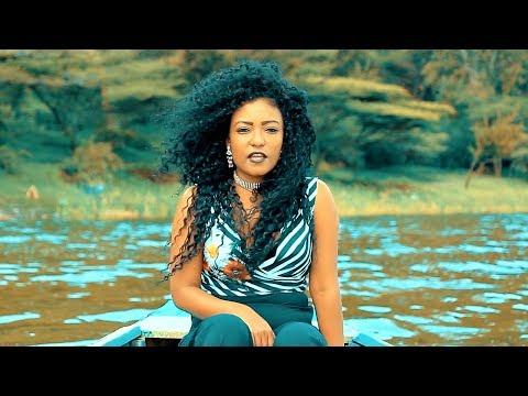 Eskedar Wedaje - Yihe Libe | ይሄ ልቤ - New Ethiopian Music 2018 (Official Video)