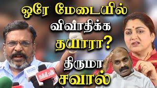 Let's debate on Manusmriti – thirumavalavan Open challenge tamil news