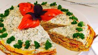 Просто Феерический Кабачково-Мясной Закусочный Торт