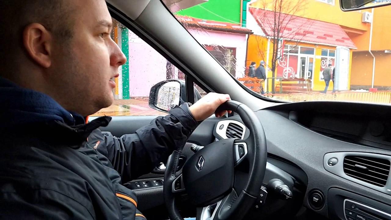Свежепригнанный Renault Scenic 2011 1.5 dCi Растаможка, обзор и тест драйв!