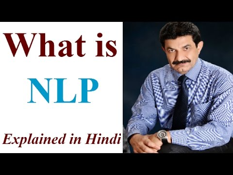 "NLP training in India| ""What is NLP"" By Ram Verma in Hindi 