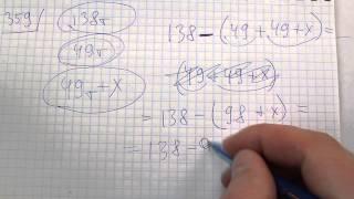 Задача №359. Математика 5 класс Виленкин.