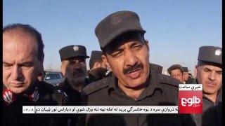 LEMAR News 27 February 2016 /۰۸ د لمر خبرونه ۱۳۹۴ د کب