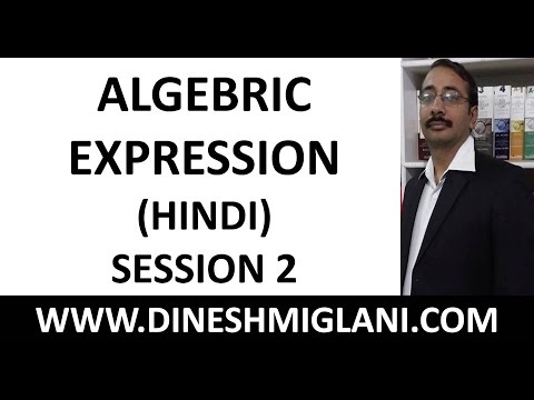 ALGEBRIC EXPRESSION IN HINDI MEDIUM PRACTICE SESSION 2 | SSC IBPS GOVT JOB EXAM | DINESH MIGLANI