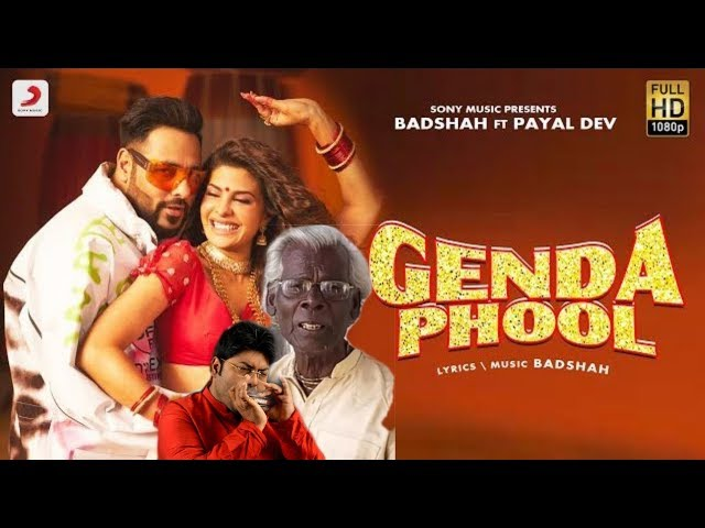 Badshah - Genda Phool (Harmonica) || Ratan Kahar version instrumental || Soham