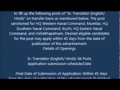 Headquarters Western Naval Command, Mumbai Recruitment