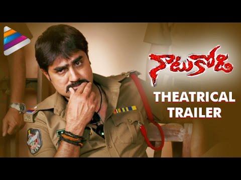 Srikanth New Movie NATUKODI Theatrical Trailer | Manochitra | Latest Telugu Movie Trailers 2016
