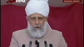 Khilafat Centenary Jalsa Germany 08 - Concluding Address - 6/6