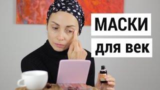 видео Уход за кожей лица после 50 лет в домашних условиях: основные правила