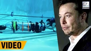 Elon Musk Reaches Thailand With Mini-Submarine For Cave Rescue Ops | Lehren News