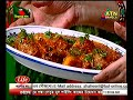 Spicy Fish Curry - Recipe by Meherun Nessa presented at ATN RANNA GHOR (every Saturday11:30 AM)