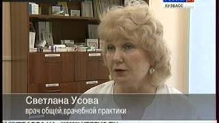 Tibbiyot yurish masofa