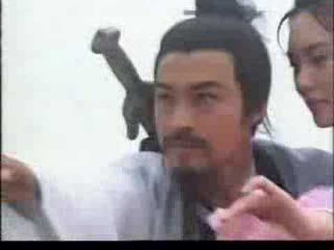 Legend of the Eight Immortals 1998 (1)