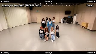 프로미스나인 'Feel Good (SECRET CODE)' Choreography Video(방송국 전달용 Ver.)