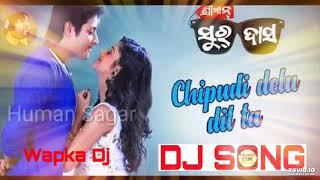 Chipudi Delu Dil Ta Mora || Odia DJ Song || Sriman surdas || Babusan,Bhumika