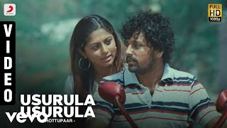 Thottupaar - Usurula Usurula Video | Srikanth Deva