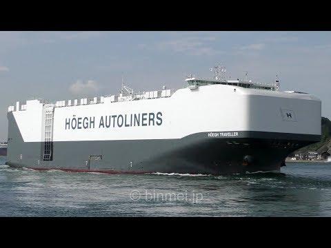 HOEGH TRAVELLER - Höegh Autoliners New Horizon class vehicles carrier - 2017